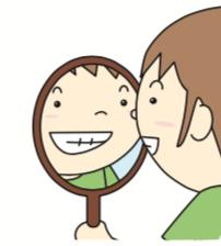 八王子レイス歯科クリニック|歯の染出しについて|歯に赤い所がのこっていないか確認