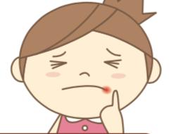 八王子レイス歯科クリニック|口内炎について|子どもが口内炎を気にして痛がっている様子のイラスト