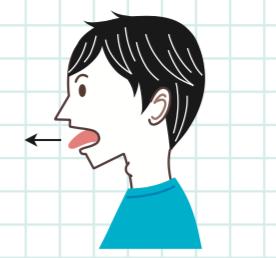 八王子レイス歯科クリニック|歯科衛生士コラム|口腔乾燥について|唾液を出すための舌の運動1